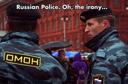 Russian Police Irony